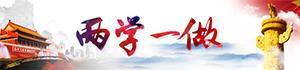新宝gg登录注册首页-新宝gg官网下载安装-新宝gg—创造奇迹